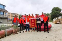 洪水无情 人间有爱 ——本田动力(中国)有限公司抗洪救灾捐